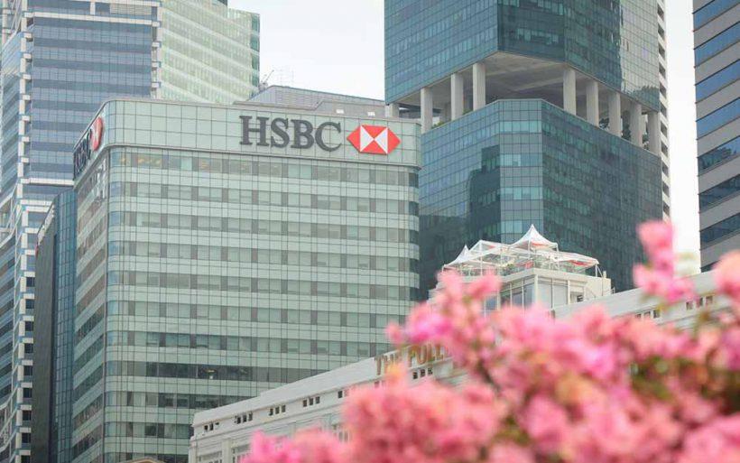 Bank HSBC ulega reorganizacji